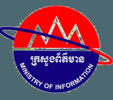 MOI_Cambodia