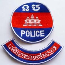 polic logo