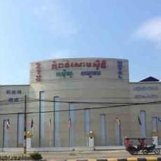 ks casino