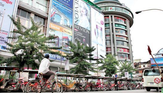 sorya-mall-phnom-penh