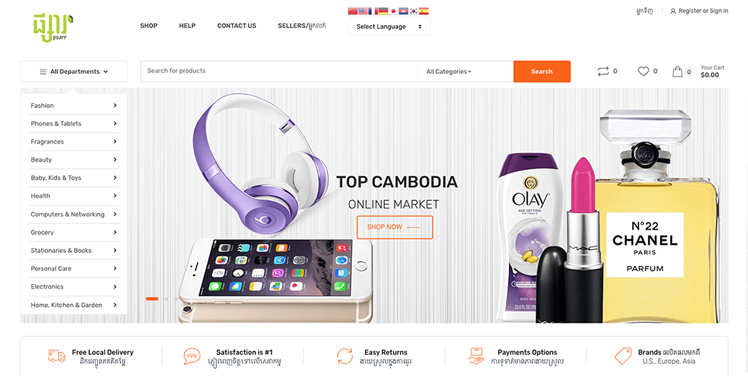 Psarr Cambodia Online