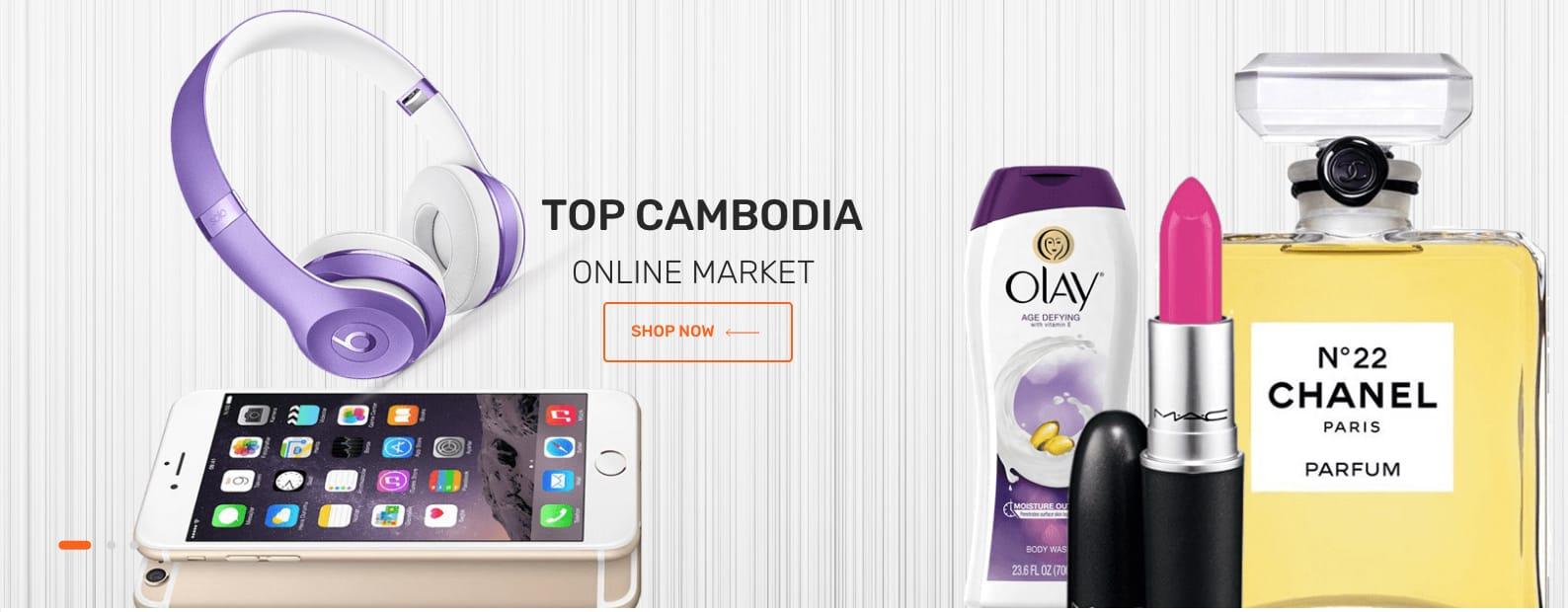 Cambodia Online